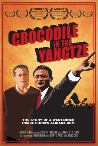 A crocodile in the Yangtze alibaba jack ma porter erisman innovation is everywhere china emerging markets startup movies martin pasquier