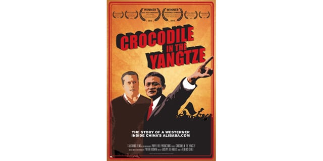 Startup movies #1: A crocodile in the Yangtze (Alibaba)