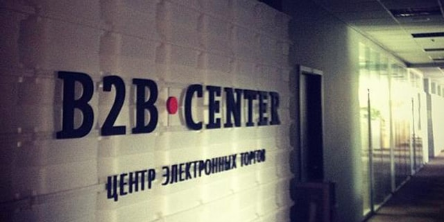 BRICS series #2: B2B-Center, a successful B2B marketplace from Russia