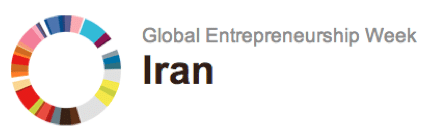 innovation is everywhere iran emerging markets startup iran business startups martin pasquier events global entrepreneurs week iran