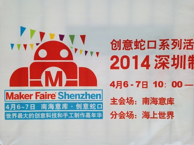 mitch altman hackerspace culture corporate innovation martin pasquier shenzhen maker fair innovation is everywhere