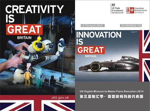 shenzhen maker fair ukti technology startup from great britain innovation is everywhere frenchtech ces las vegas