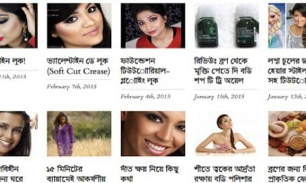 Shajgoj, a online community platform for Bangladeshi woman, in Bengali language