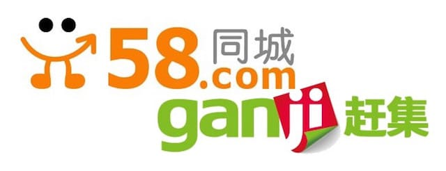 internet plus china 58.com ganji merger innovation is everywhere uberisation chinese economy martin pasquier