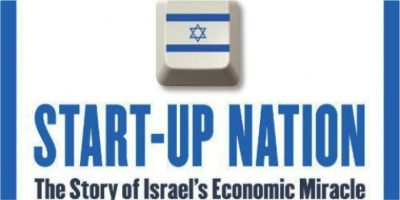 startup nation israel economy history innovation is everywhere technology chutzpah rosh gadol unit 8200 military startup books 4 feature
