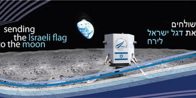 Makers in the space! How Israel's Space IL is hacking its way to the Moon