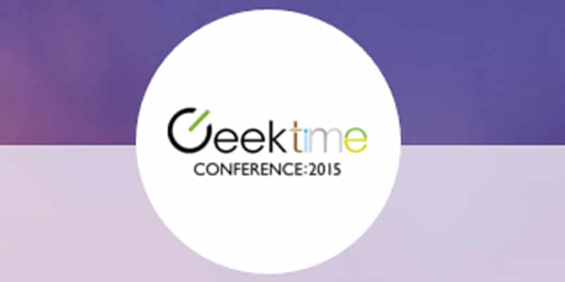 Should you go to Geektime Conference in Israel?
