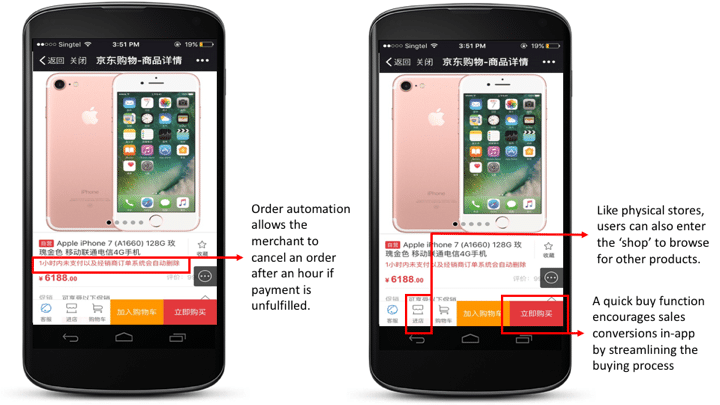 WeChat incorporates marketplaces 1