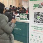 Mini-Programs: Tencent and Alibaba's War for Consumers Stickiness